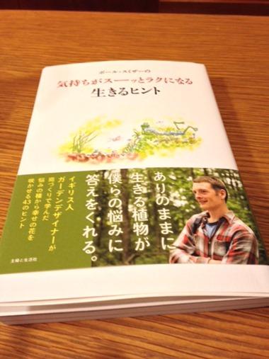 20141222RAbook
