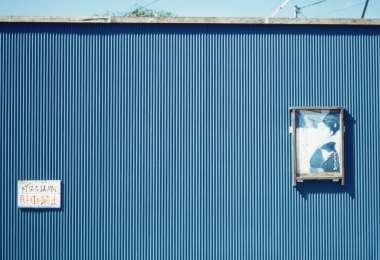 青いキャンバス