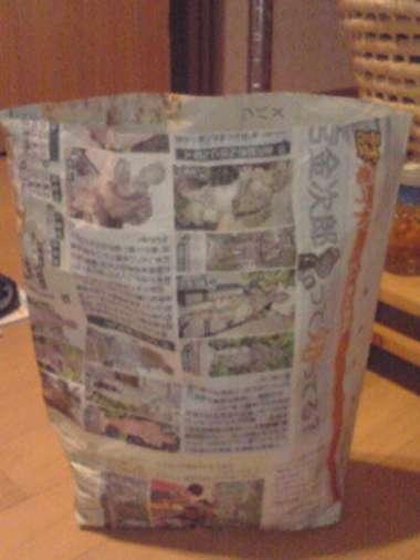 地元高知新聞で折ったお手製